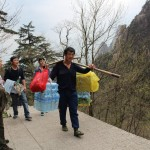 (Day 2) Trekking up Mount Huangshan – Satisfied on a Chinese Tour (我很快乐)