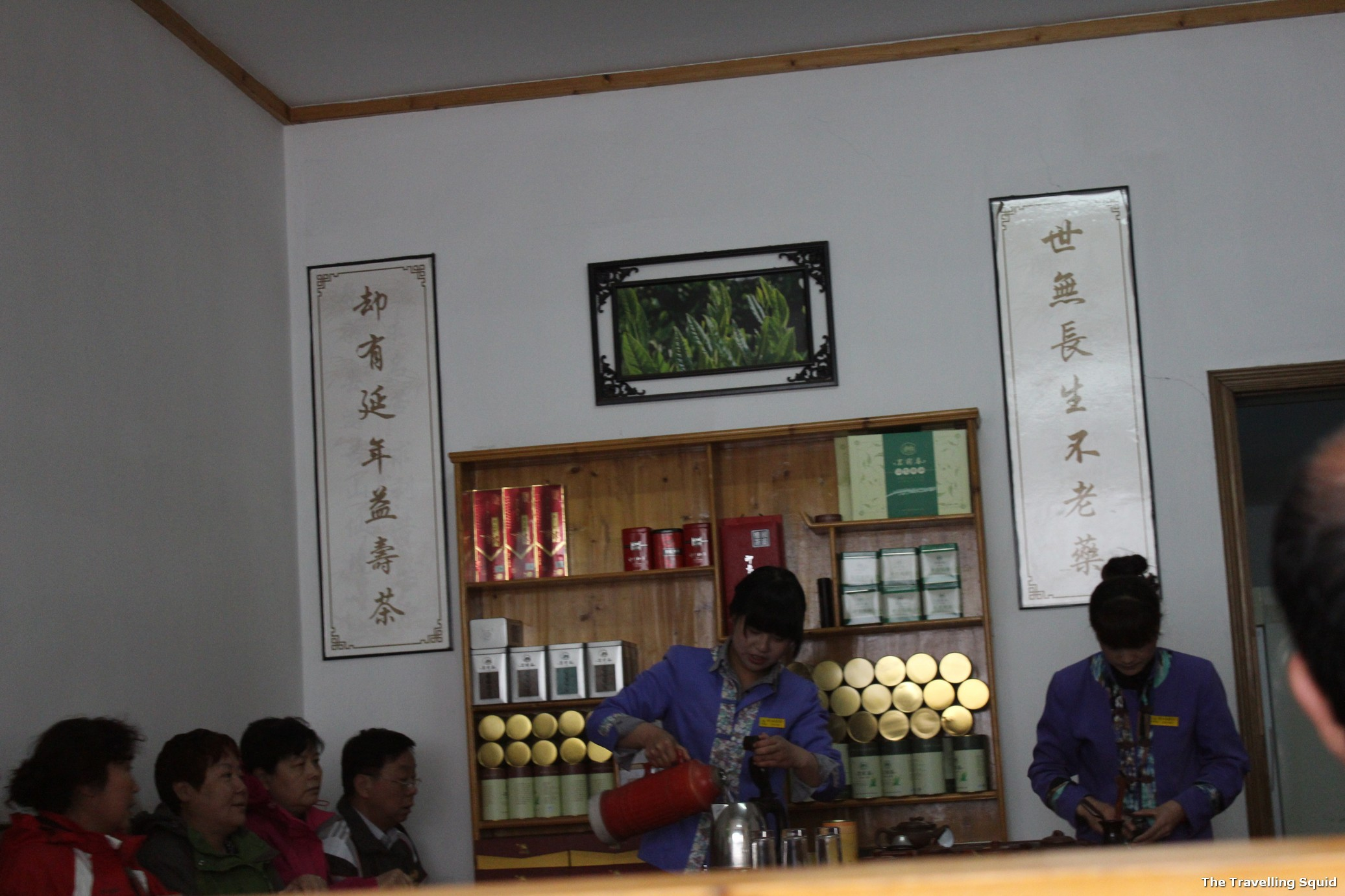 huangshan city emporium