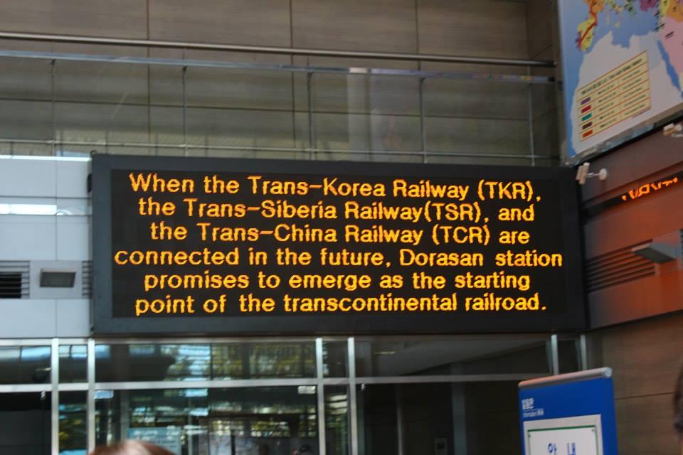 dorasan railway station trans siberian