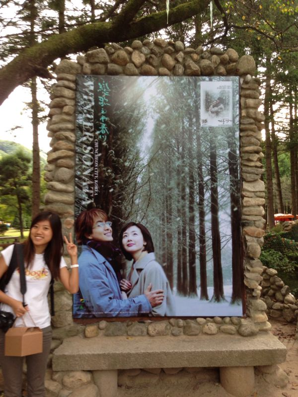 That's me, Miss Bay with Mr Baey (Poster of Baey Yong Jun on Nami Island)