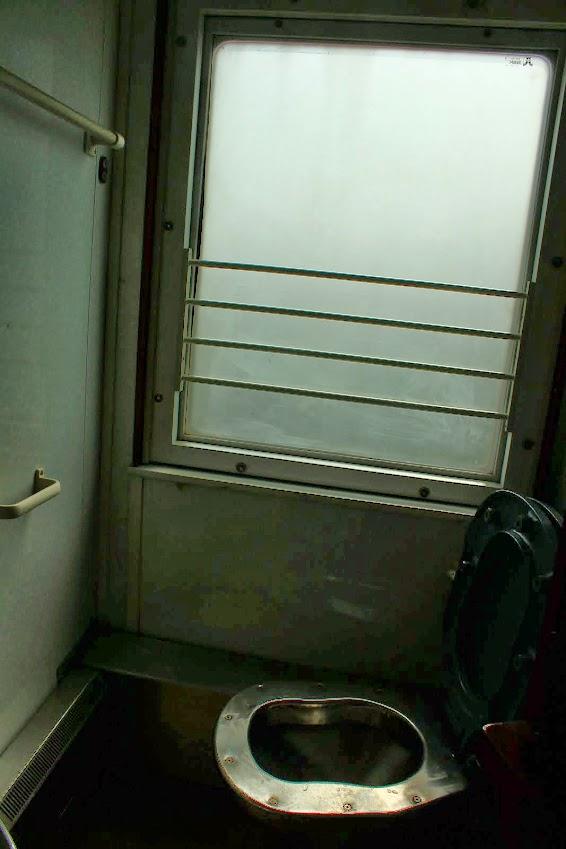 Tran siberian toilet