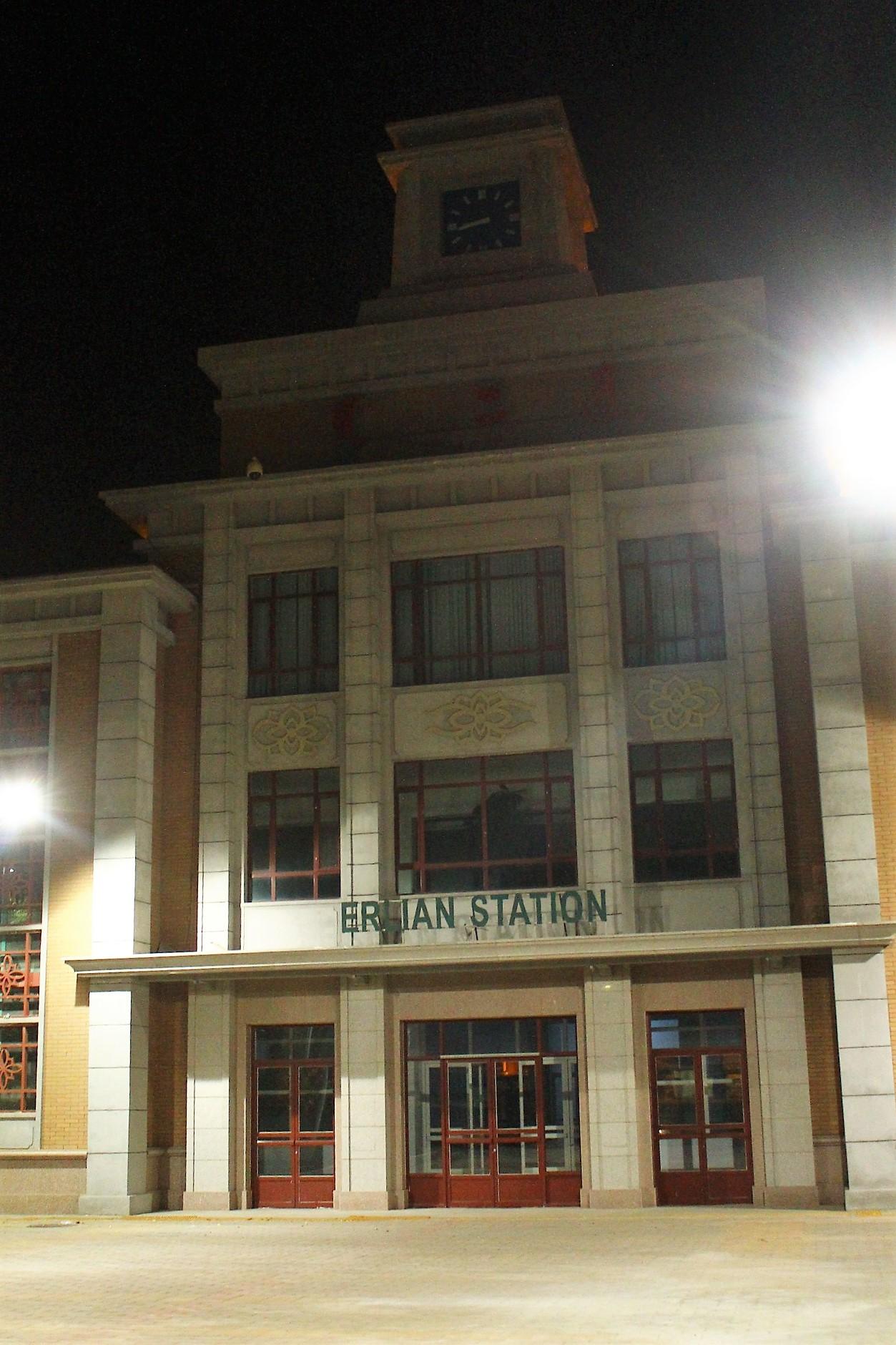 er lian railway station trans siberian