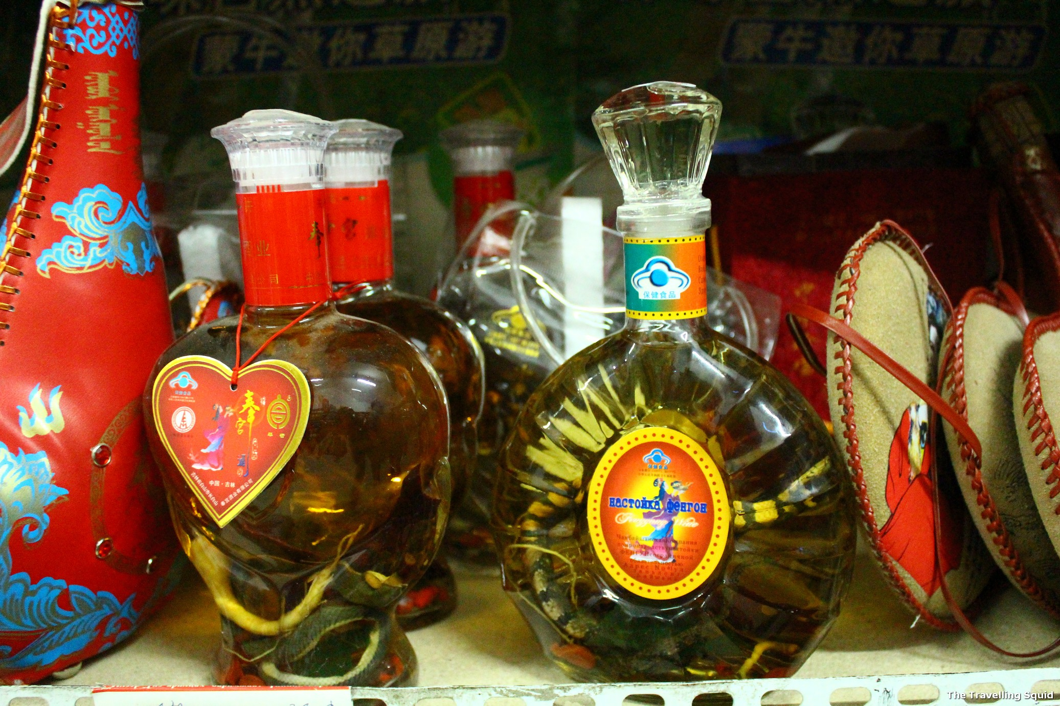 beijing to erlian transiberian liquor with snakes