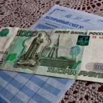 How to get hold of Roubles for your trip to Russia