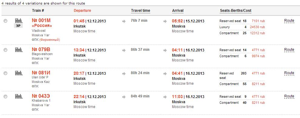 Russian Railways tickets online