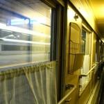 Trans Siberian Day 1: Beijing to Er Lian 北京出发!