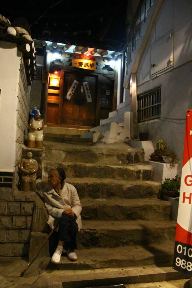 Bukchon hanok village guesthouse
