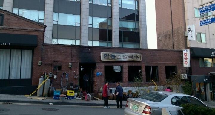 bukchon hanok village restaurant