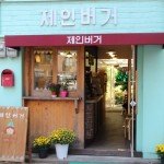 Top five cafes to check out in Seoul