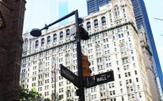 new york city navigate financial district
