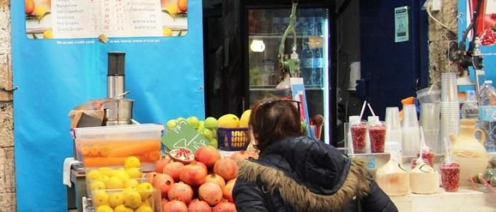 fruit juice mahane yehuda