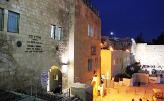 western wall jerusalem israel