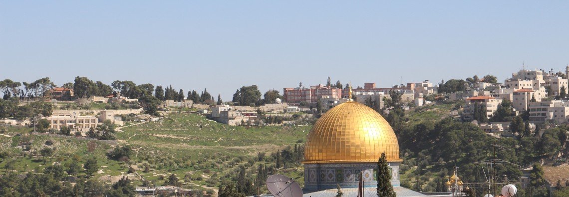 Dome of the Rock israel jerusalem