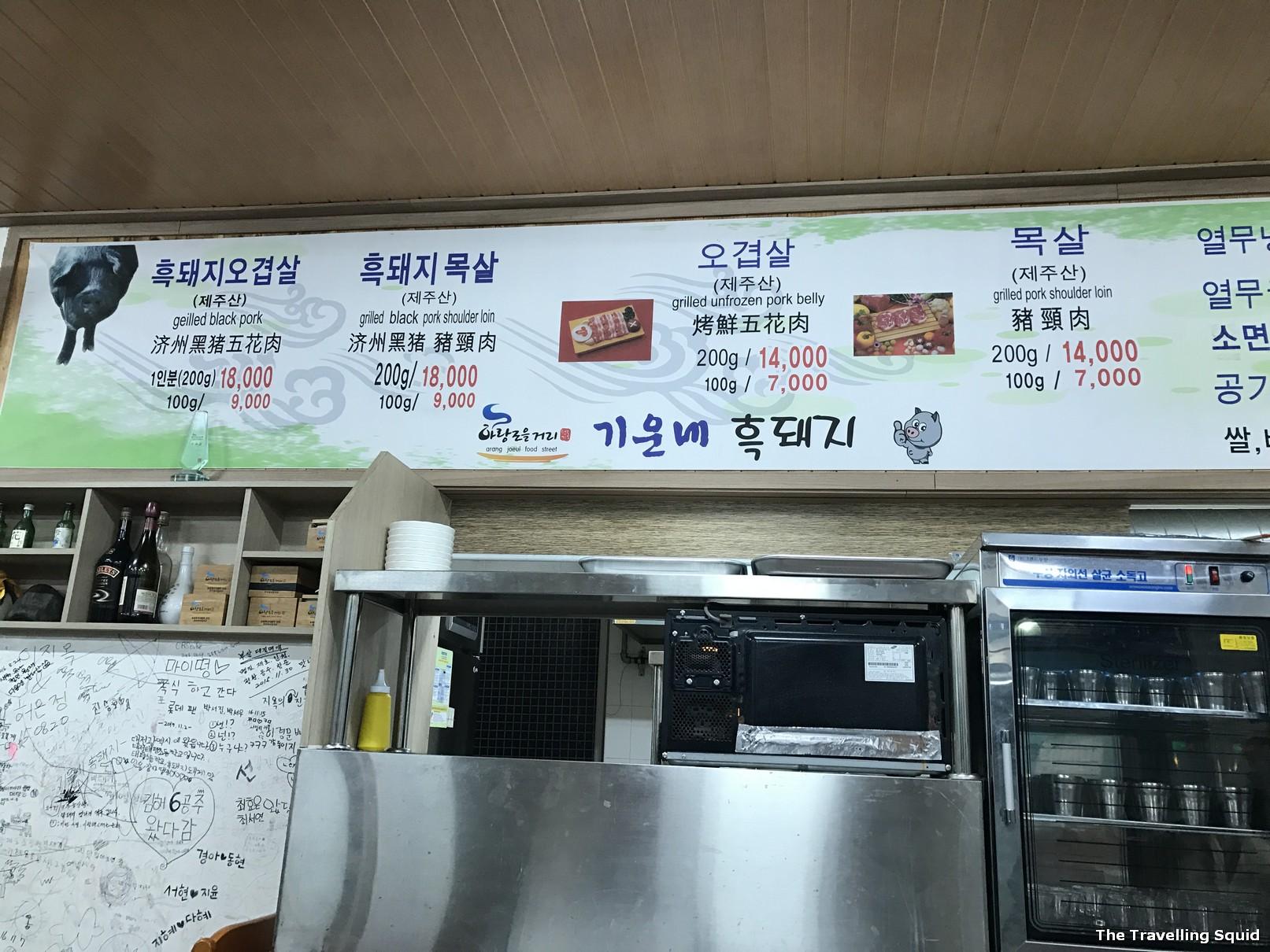 restaurant to try Jeju black pork inSeogwipo