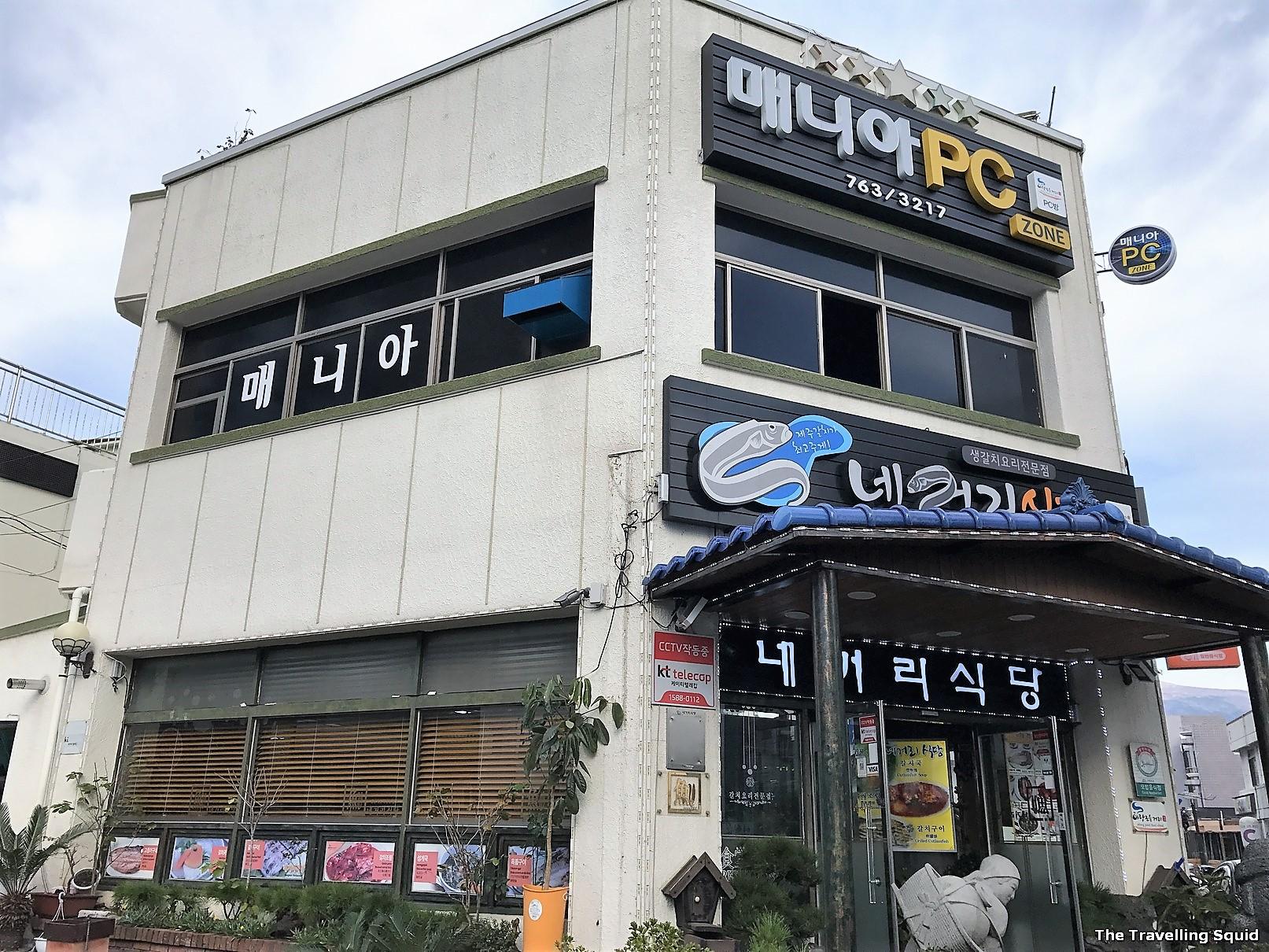 Vistacay Hotel inSeogwipo Jeju