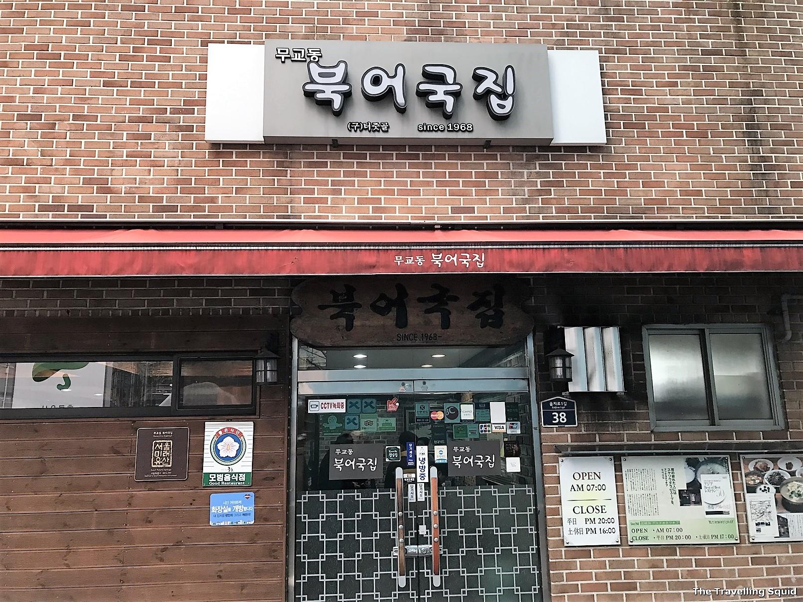 authentic Korean breakfast in Seoul