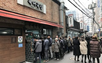 authentic Korean breakfast in Seoul Mugyodong Bugeokukjib
