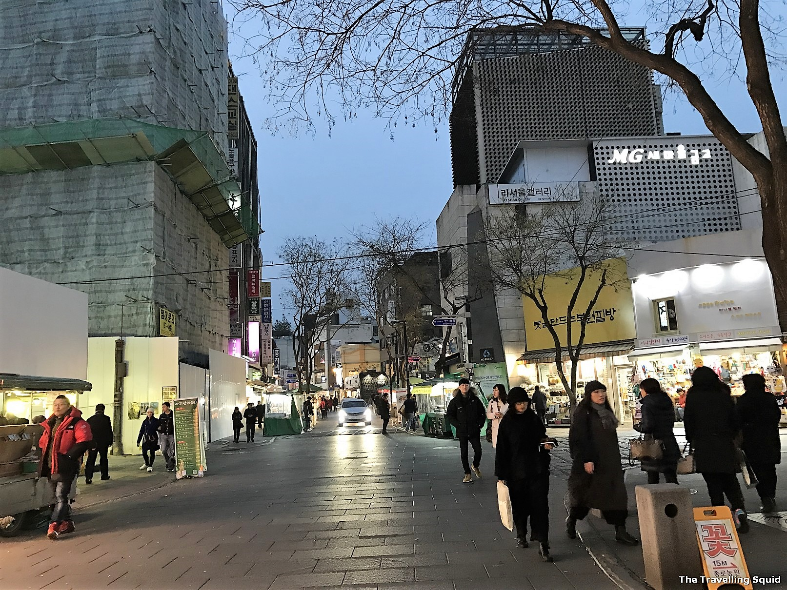 Insadong shopping street