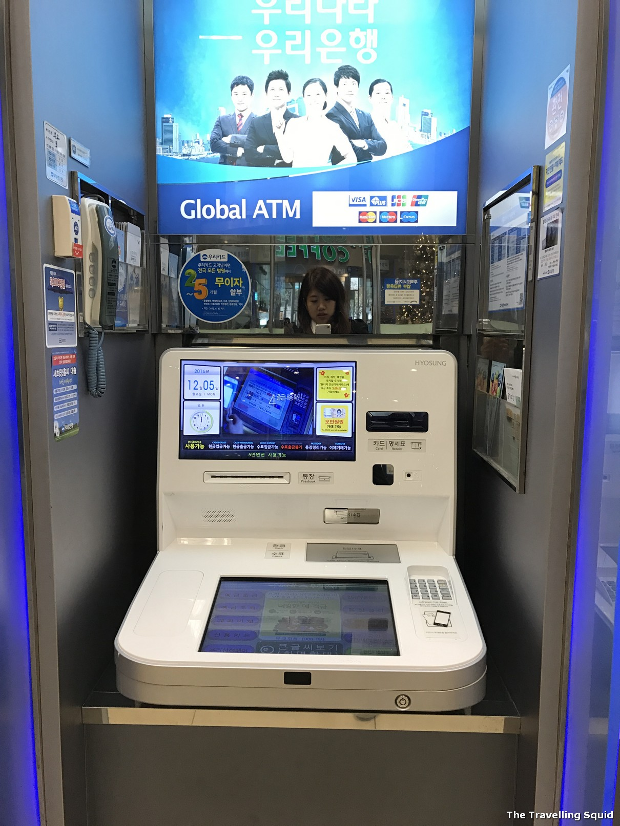 ATM machine seoul