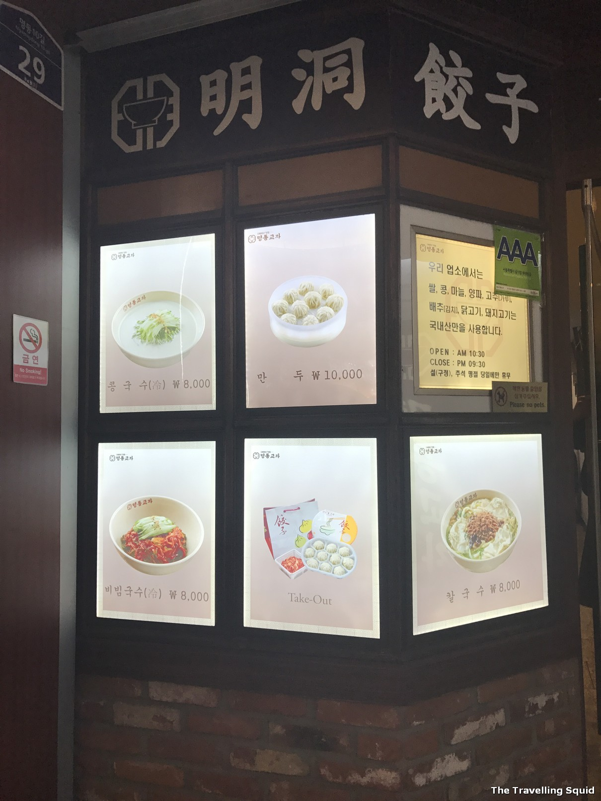 myeongdong kyoja soup noodles menu
