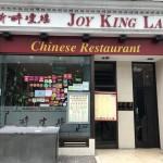 Review: Visit Joy King Lau in London for good dim sum