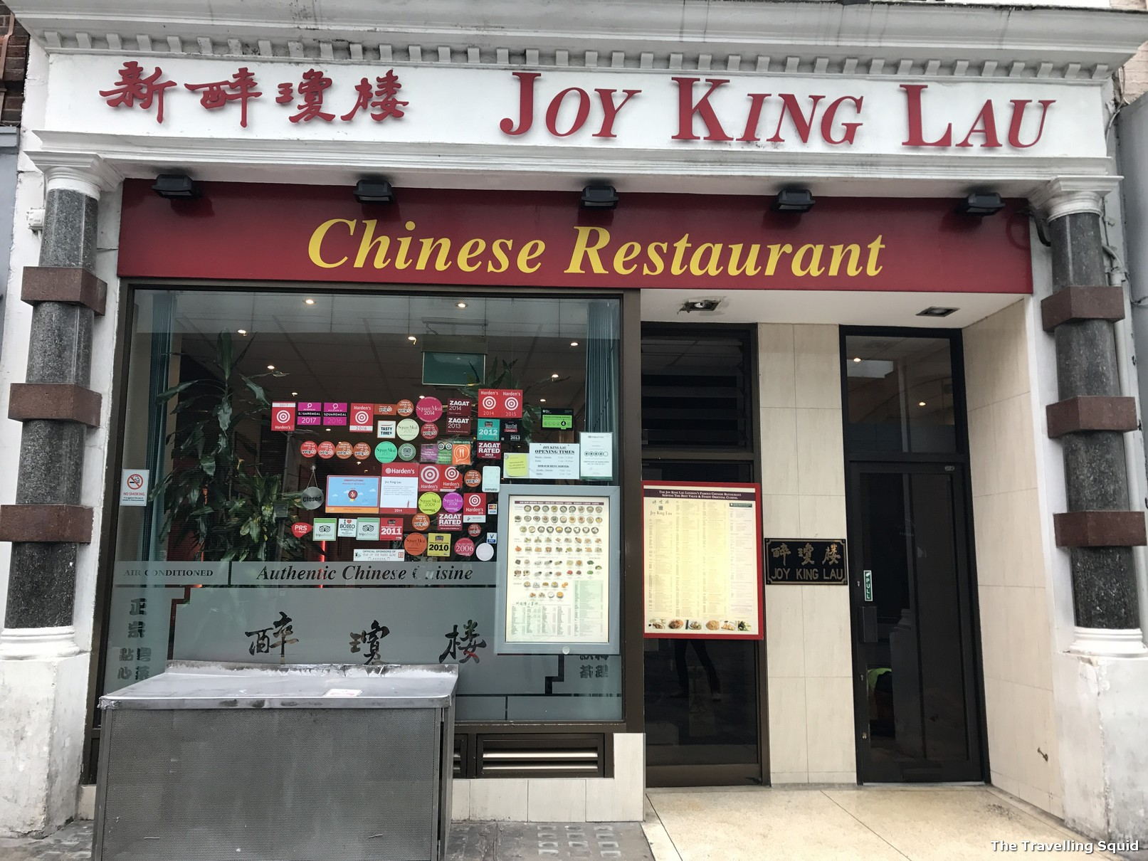 joy king lau london dim sum chinatown
