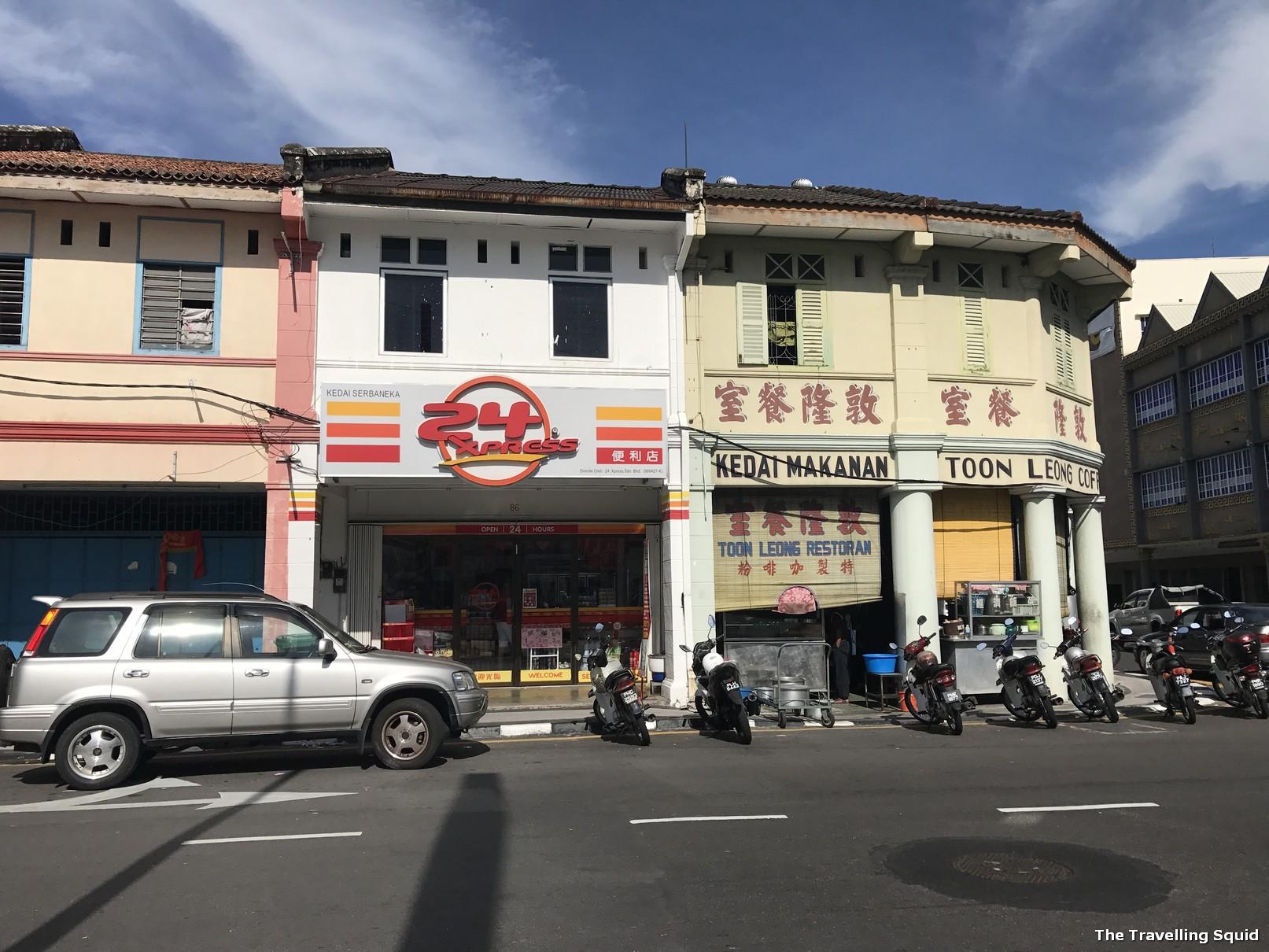 Toon Leong Coffee Shop penang