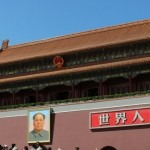 In the eyes of 小燕子 : Reliving Forbidden City 紫禁城 and Tiananmen Square 天安门