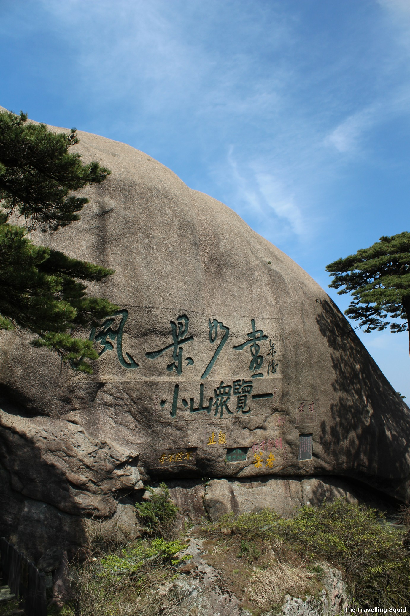 ying ke song mount huangshan