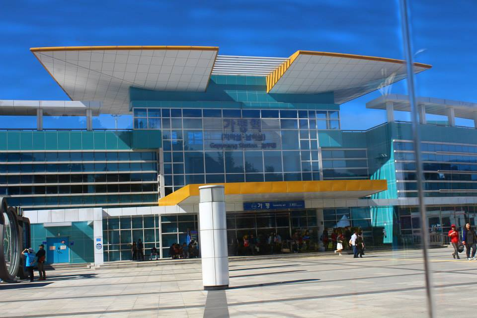 gapyeong station seoul nami island