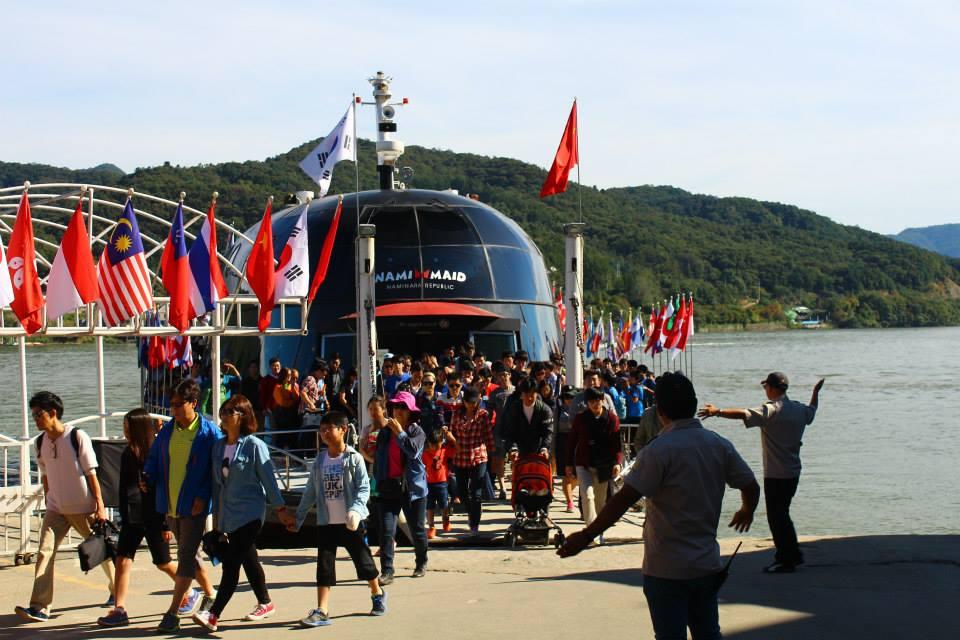 ferry nami island gap yeong
