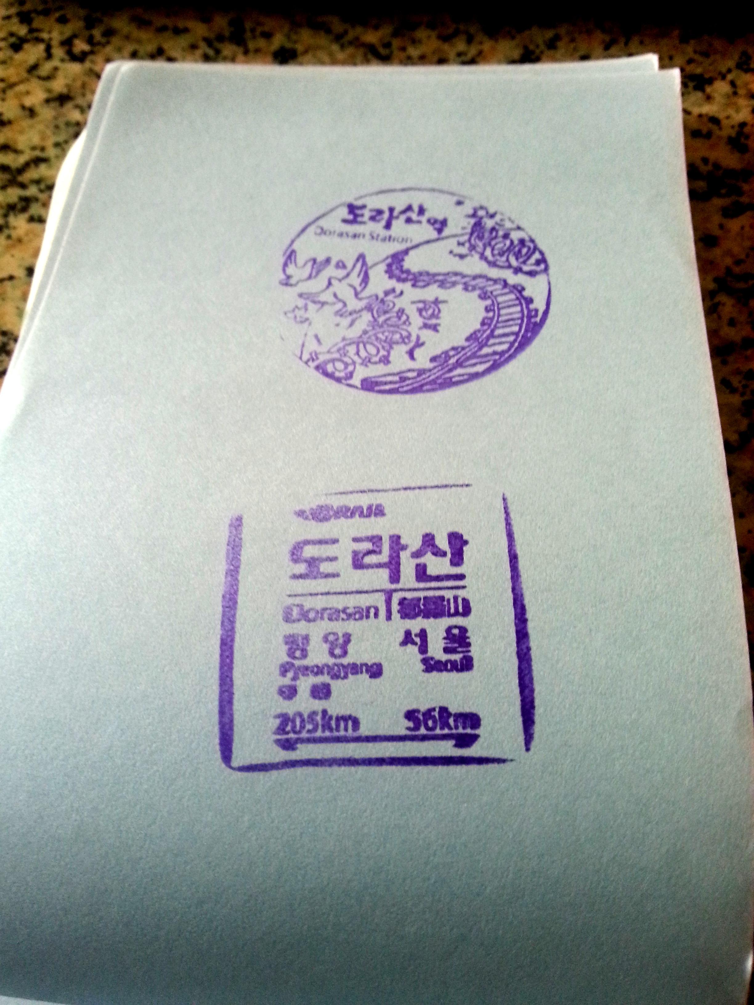 North Korean commemoration stamp
