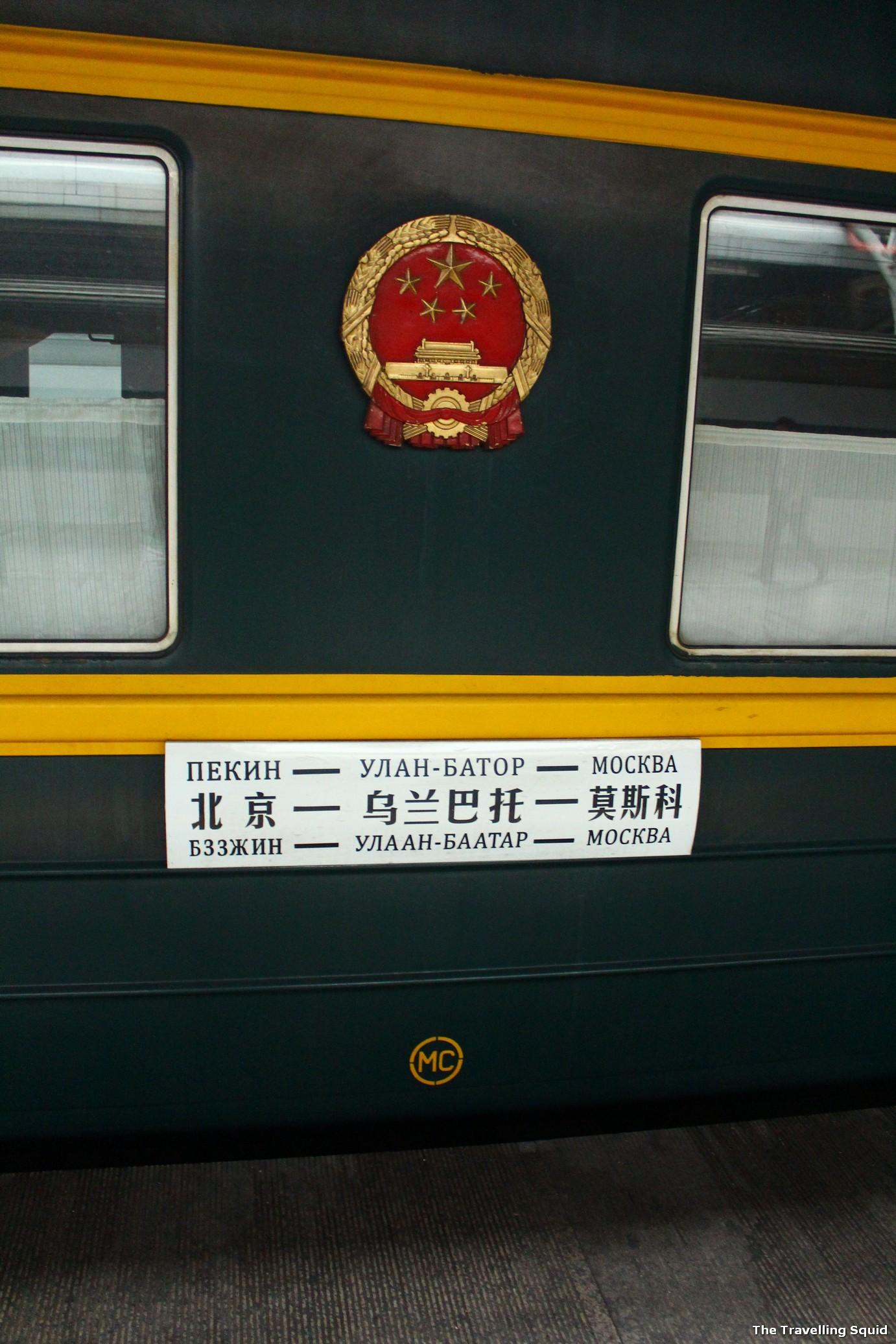 trans siberian railway beijing