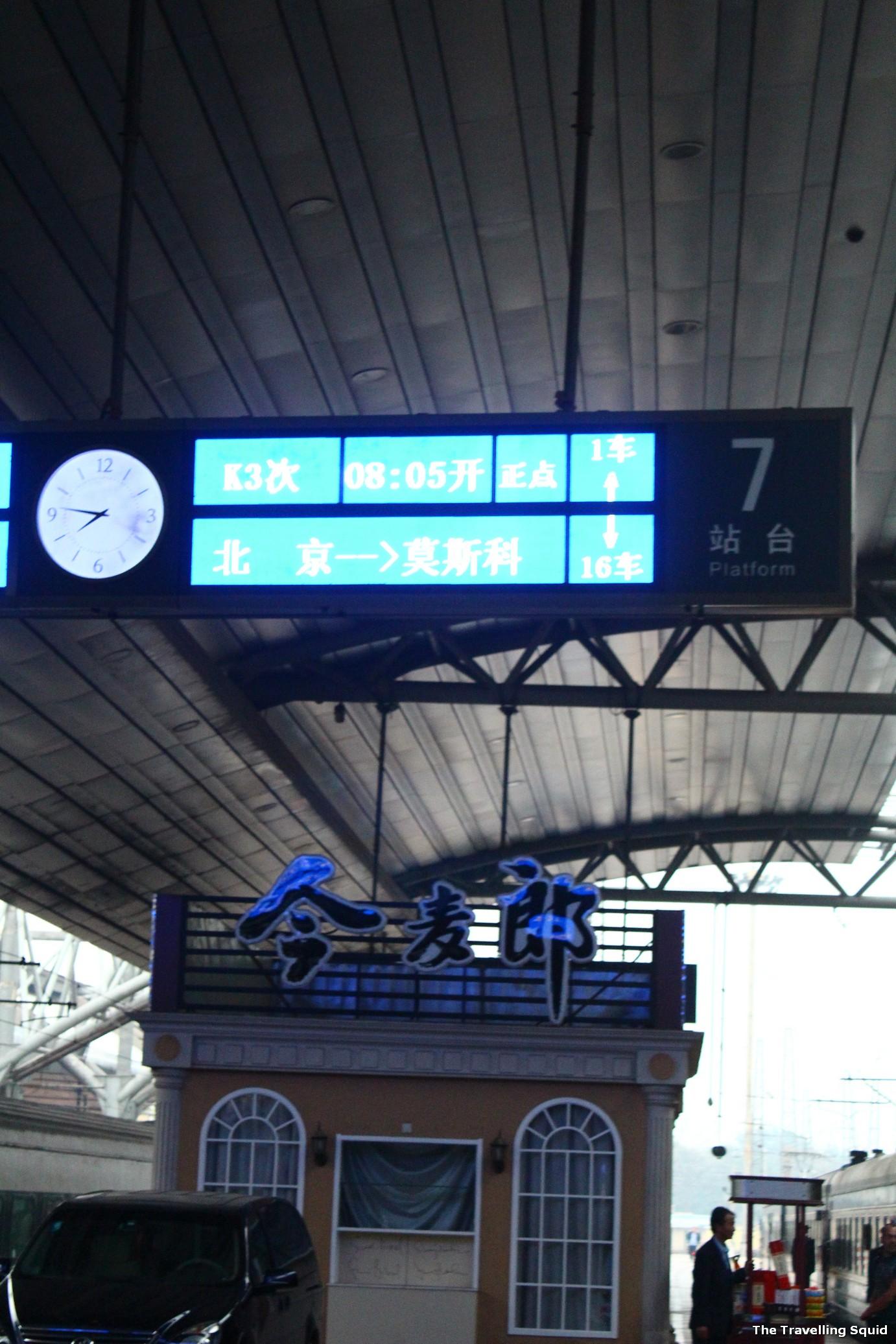 北京火车站 beijing train station trans siberian