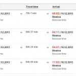 Six easy steps to book Russian Railways tickets online