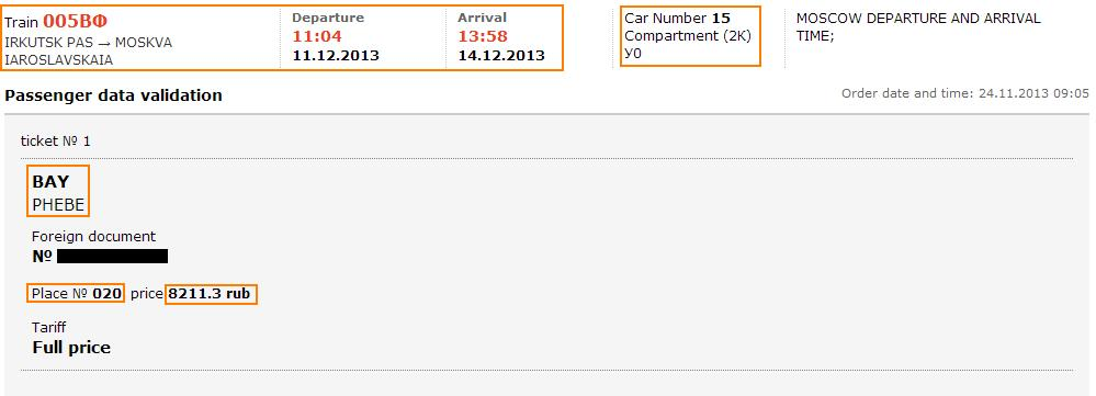Russian Railways tickets online