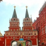 Tip: Planning a two day Moscow itinerary on a budget