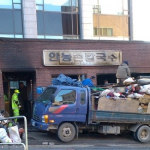 Nothing is forever – The Bukchon Hanok Village restaurant which caught fire