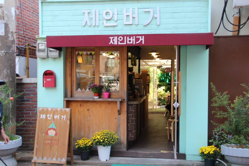 Top Five Cafes To Check Out In Seoul The Travelling Squid