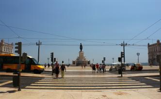 Praça do Comércio baixa lisbon