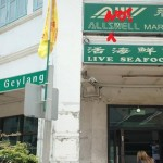 For cheap and fresh oysters in Singapore, do not visit Allswell Marketing!
