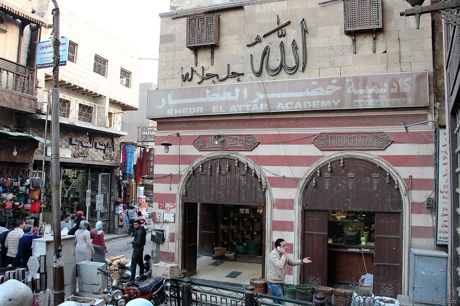 reasons to visit Islamic Cairo in Egypt
