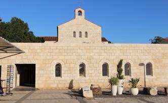 tabgha israel jerusalem