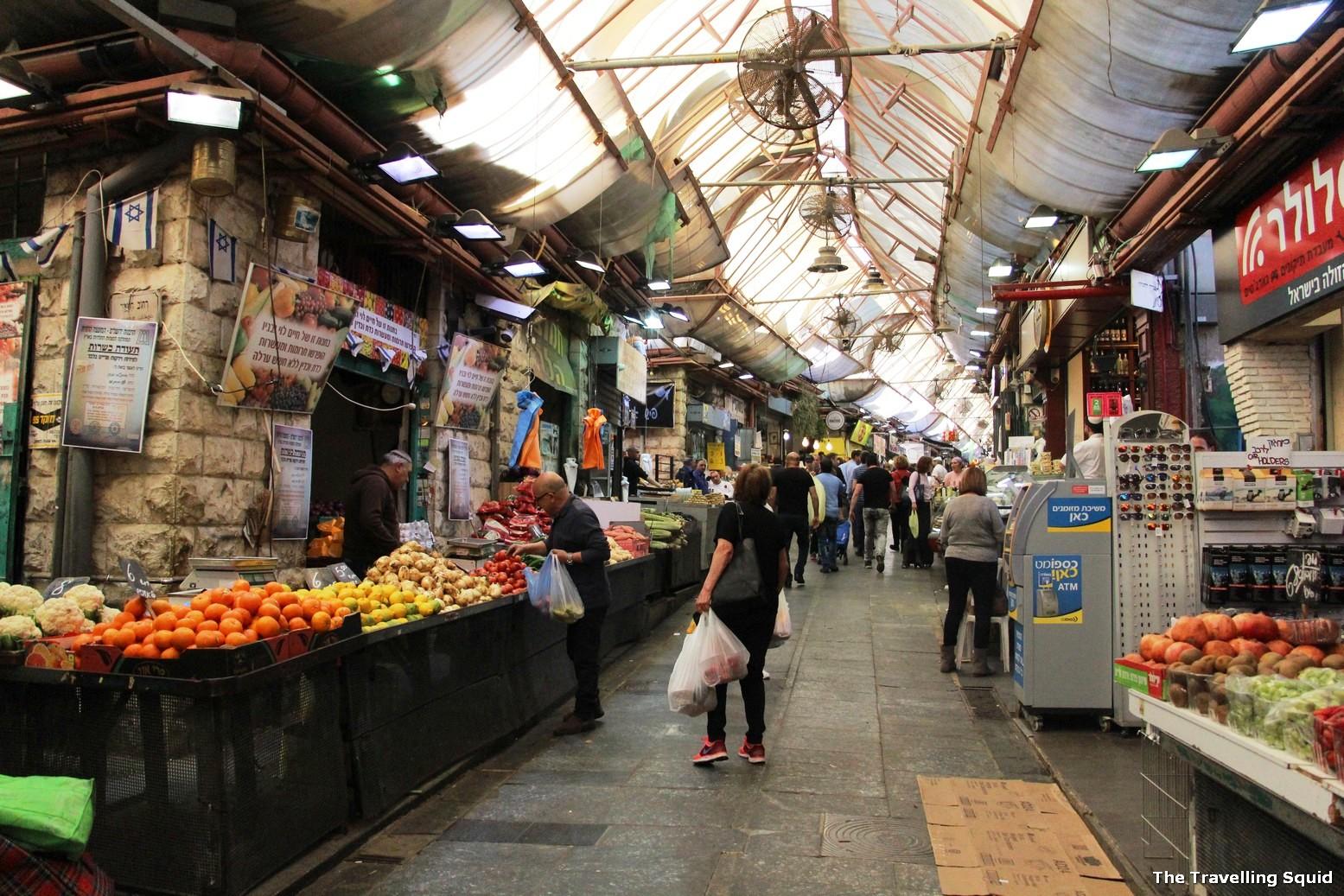 Mahane Yehuda Market jerusalem israel