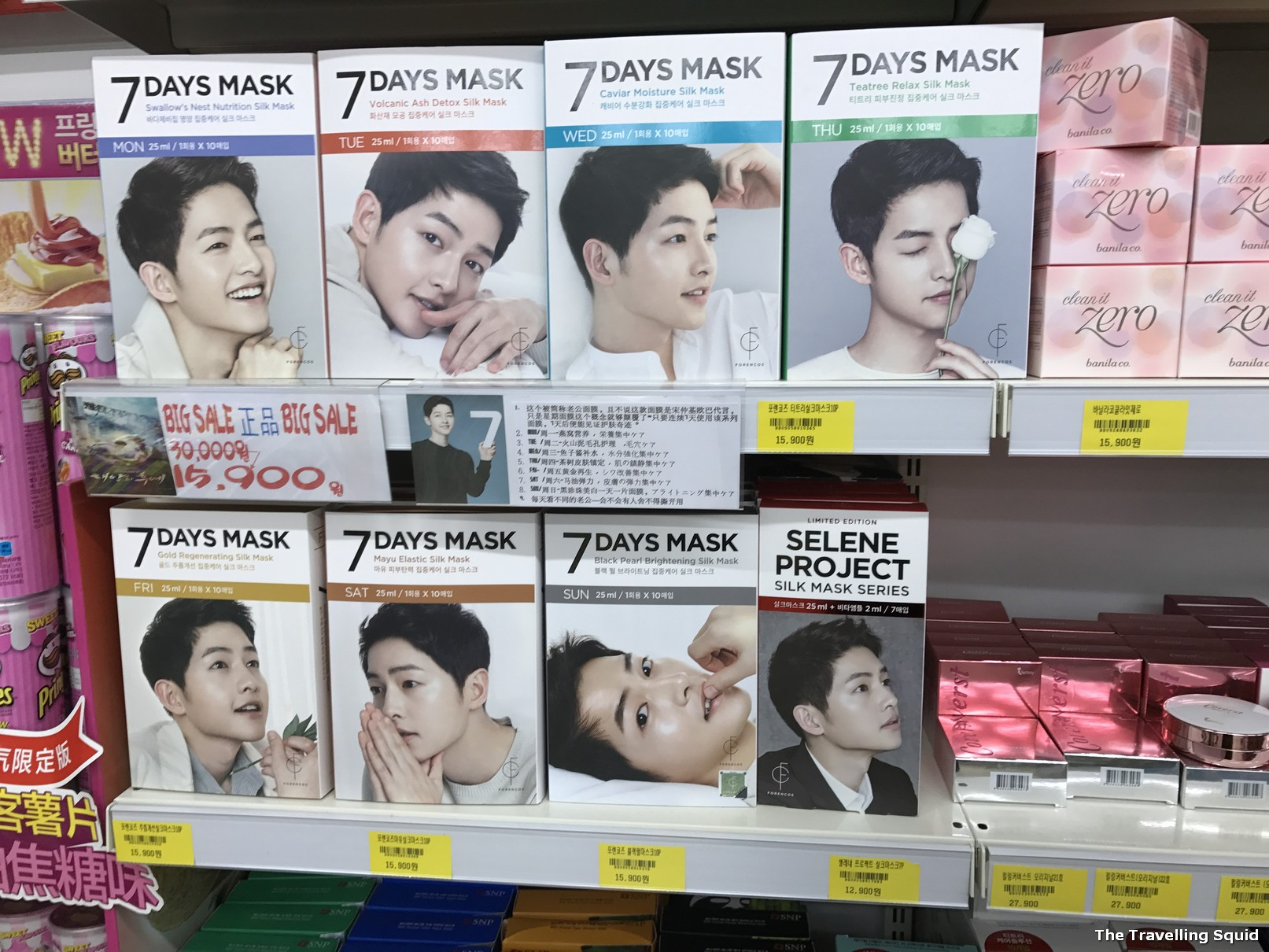 descendants of the sun face products