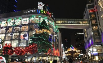 lotte myeongdong food mall