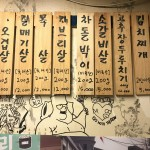 Review: Simpsons Korean BBQ restaurant in Ikseon-dong