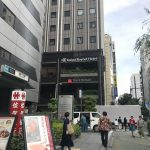 Review: Our stay at Daiwa Roynet in Ginza Tokyo