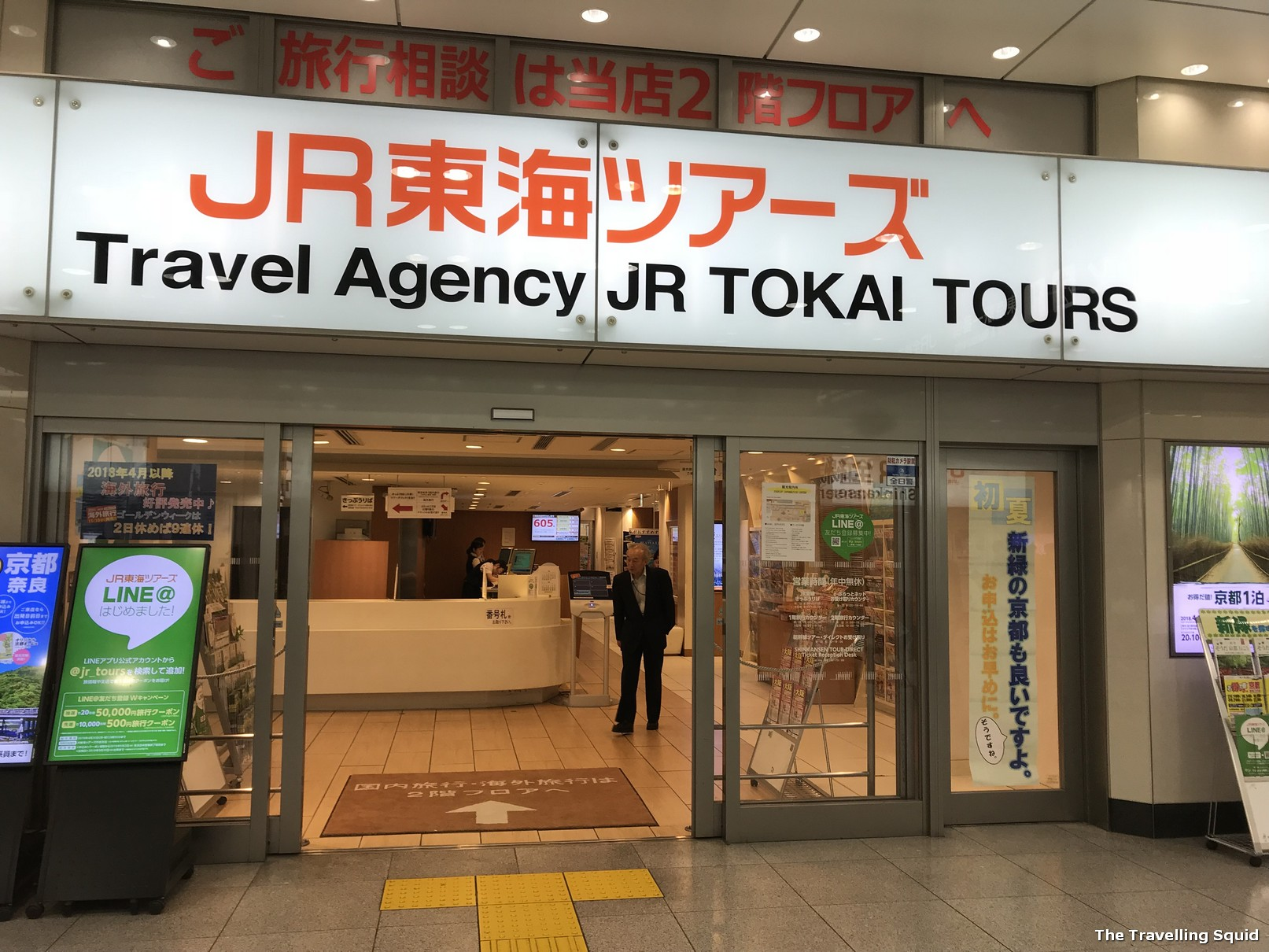 JR tokai tours tokyo station
