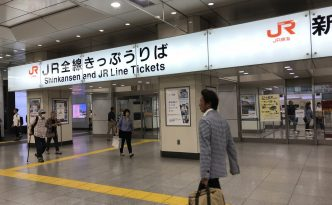 tokyo station yaesu north ticket office jr rail pass